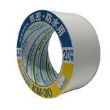 【ロット品】 気密テープ KM30片面 (WH) 75mm×20m巻 2ケース/セット