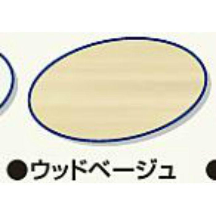 W901-1350 H861-920 格子タイプ 引違い窓 単板(2枚建) ウッドベージュ メルツエンサッシ内窓