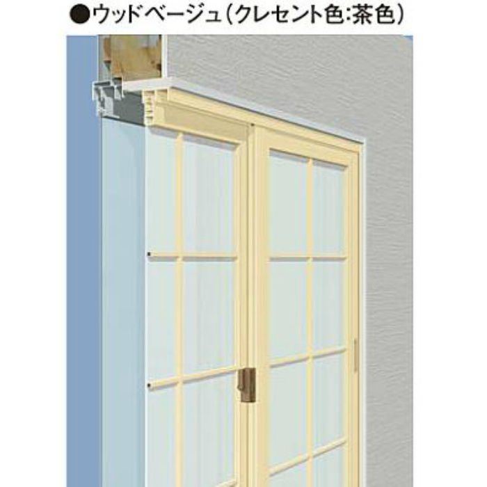 W901-1350 H1091-1230 格子タイプ 引違い窓 単板(2枚建) ウッドベージュ メルツエンサッシ内窓