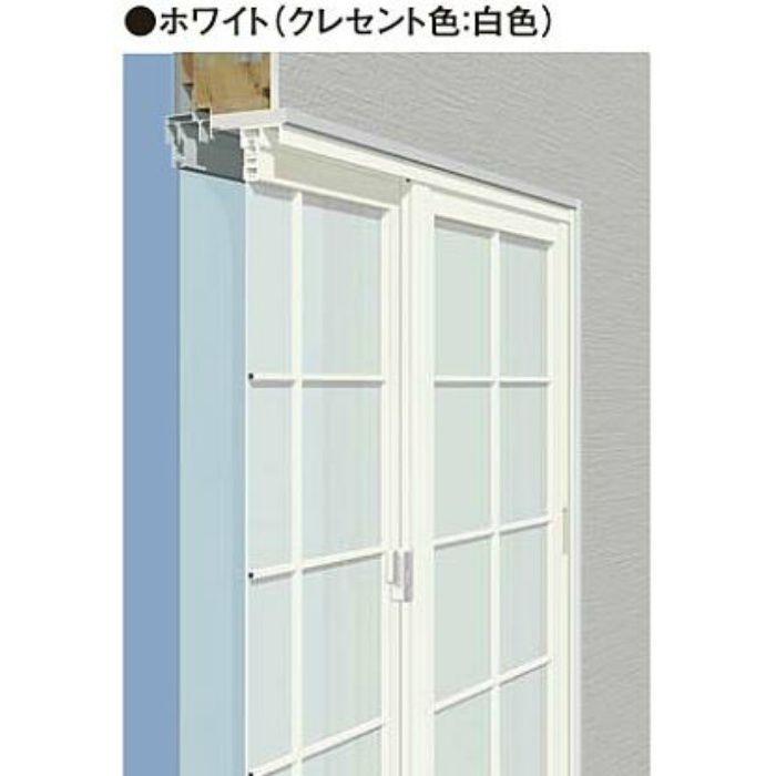 W2701-3600 H300-460 格子タイプ 引違い窓 単板(4枚建) ホワイト メルツエンサッシ内窓