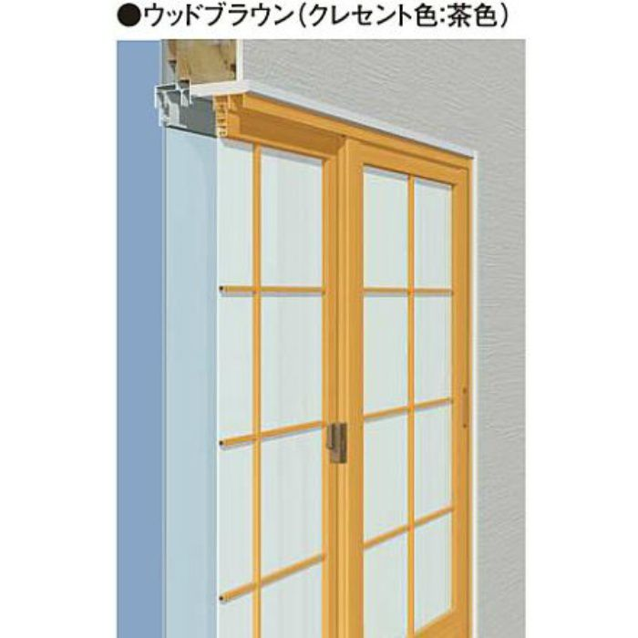 W2701-3600 H461-615 格子タイプ 引違い窓 単板(4枚建) ウッドブラウン メルツエンサッシ内窓
