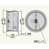 PSD100 パイプ差込式防火ダンパー100