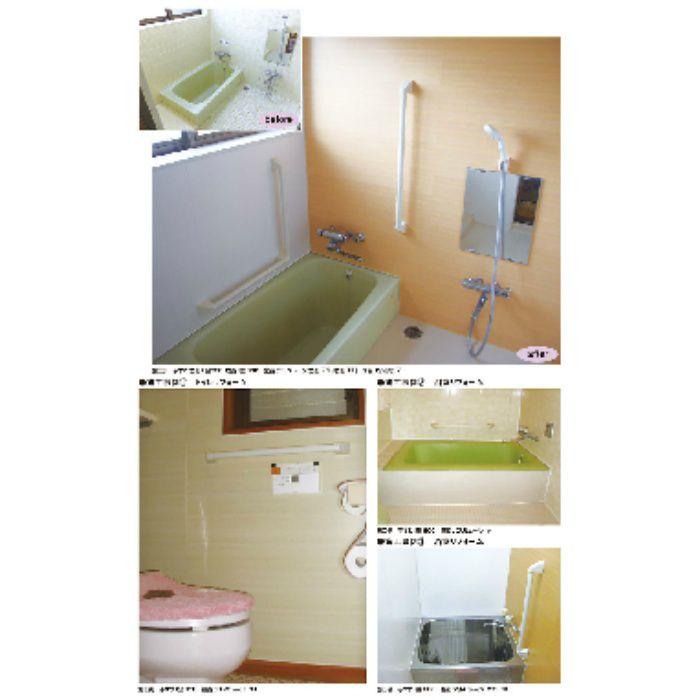 YT6W 浴室用補助手すり I型600 ホワイト