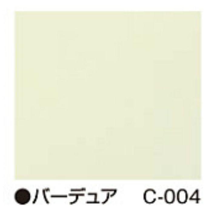 K1279C2 ケンジュール窓台 アーモンド