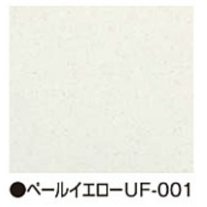 K1365C4 ケンジュール窓台 バーデュア