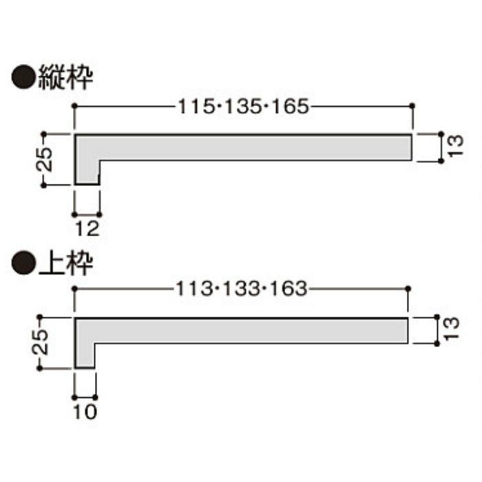 UH16W18 UB枠UH-163W(合板無)H-56 ホワイト