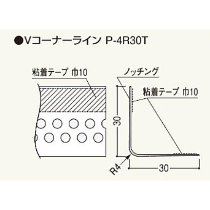 VP4RT VコーナーラインP-4R30T 50本/セット