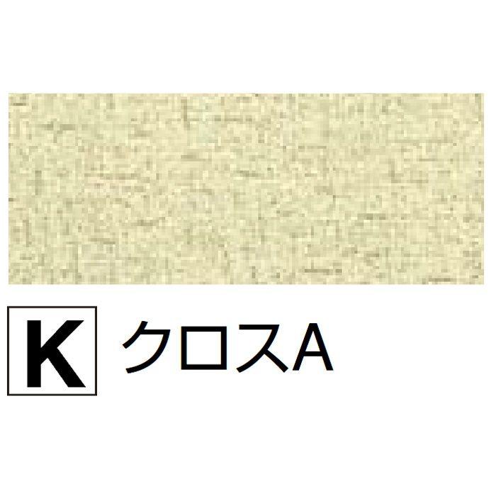 D17-K ワンタッチ出隅17 クロスA