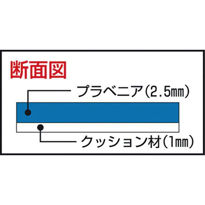 【小ロット品】 サンプライF 厚み 3.5mm×910mm×1820mm 10枚/セット