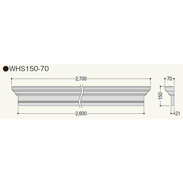 WHS1507 クラシカルEXA WHS150-70 ホワイト