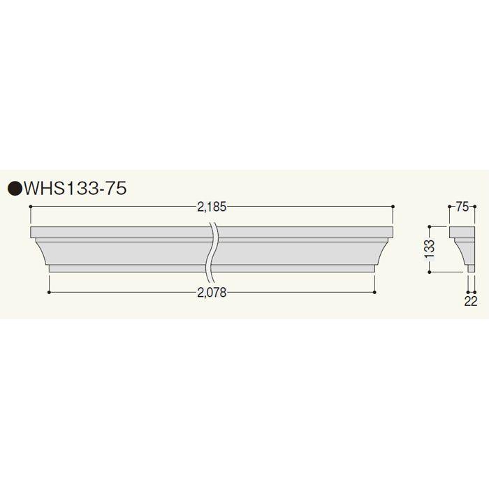 WHS1337 クラシカルEXA WHS133-75 ホワイト