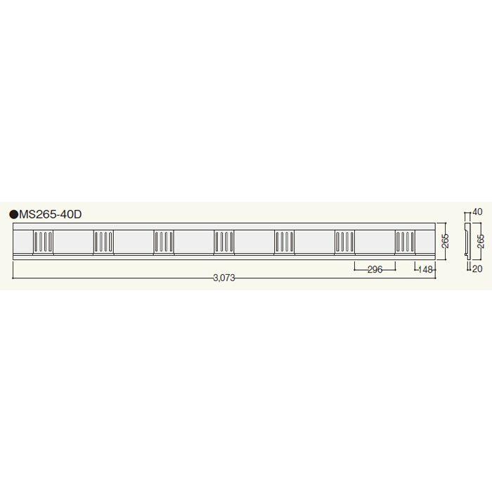 MS26540 クラシカルEXA MS265-40D ホワイト