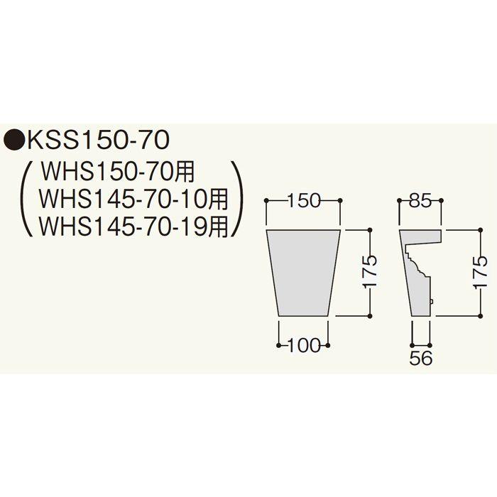 KSS1507 クラシカルEXA KSS150-70 ホワイト