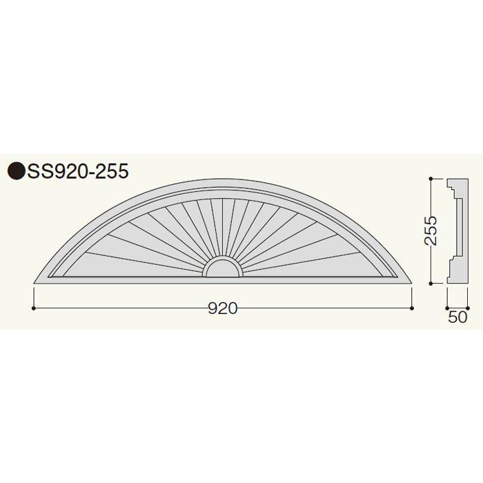 SS92025 クラシカルEXA SS920-255 ホワイト