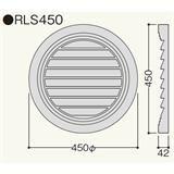 RLS450 クラシカルEXA RLS450 ホワイト