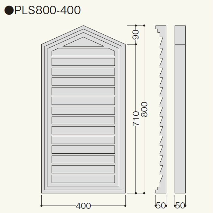 PLS8004 クラシカルEXA PLS800-400 ホワイト