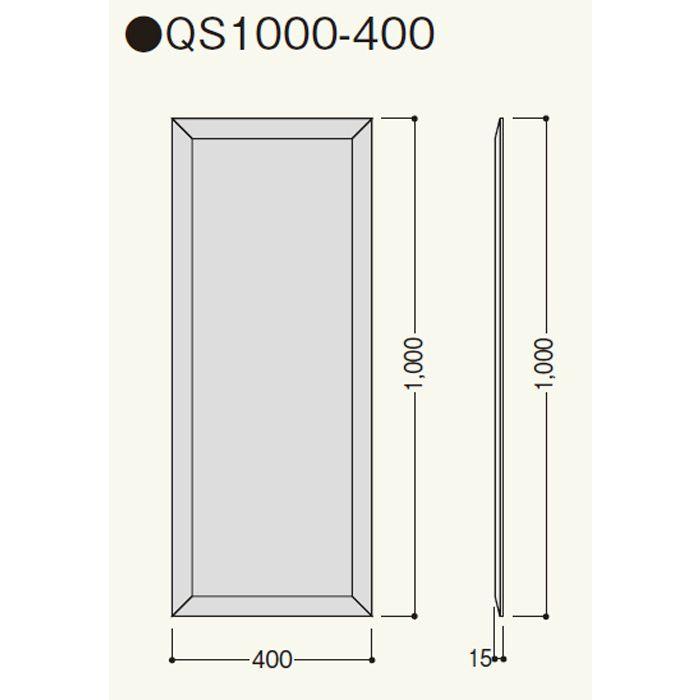 QS10004 クラシカルEXA QS1000-400 ホワイト