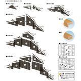 BMG2K 大型枡格子 (2) クロ