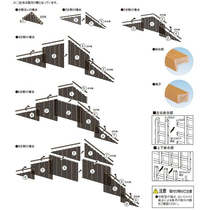 BMG3K 大型枡格子 (3) クロ