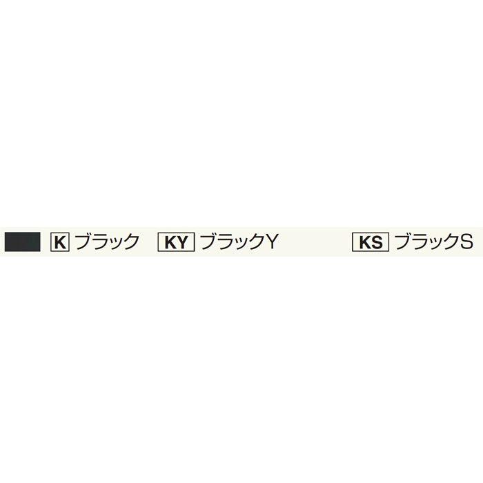 CXTKS セミックスタッチアップ塗料 ブラックS