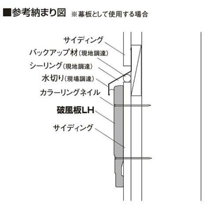 LH18KY セミックス破風板LH180 ブラックY