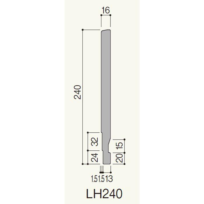 LH24GY セミックス破風板LH240 ウォームグレーY