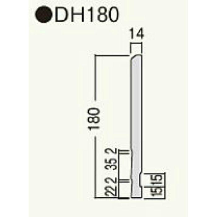 DH18 セミックス破風板DH180 シーラー