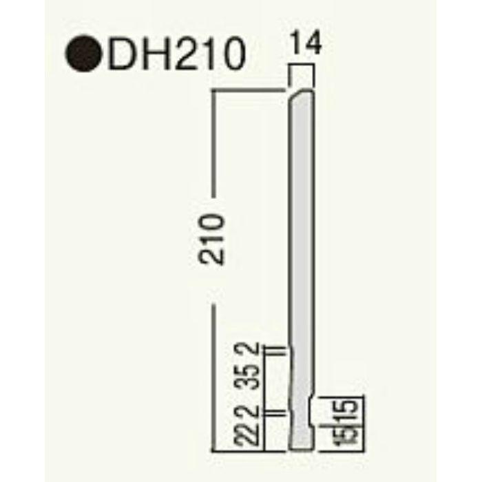 DH21BS セミックス破風板DH210 ブラウンS