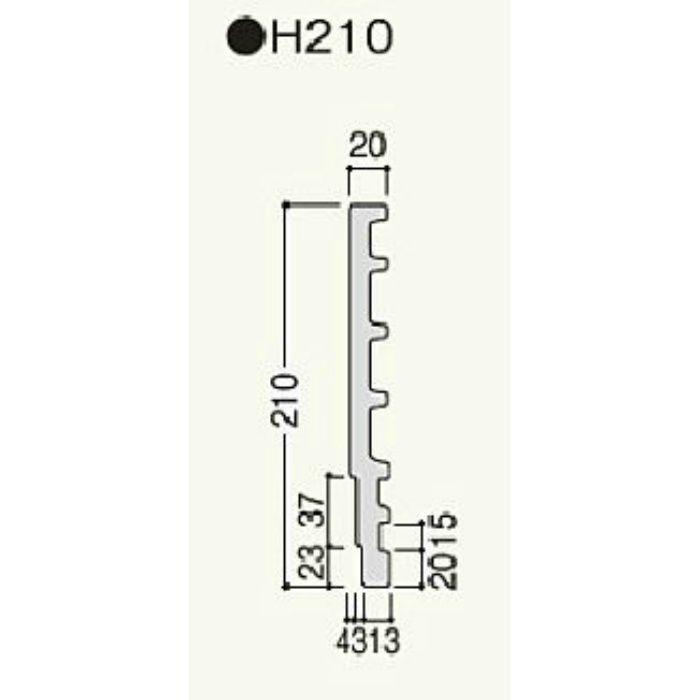 H210 セミックス破風板H210 シーラー 2本/ケース