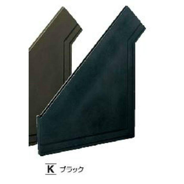 HE21KL セミックス破風納めHE210L ブラック