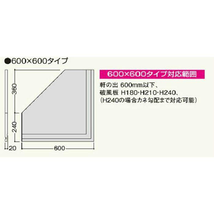HE60K セミックス破風納め フリータイプHE600 ブラック 2枚/ケース