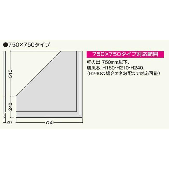 HE75 セミックス破風納め フリータイプHE750 シーラー 2枚/ケース