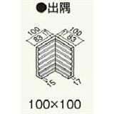 PJ6PMD セミックス破風板 PJ180出隅 木目ピニー 2個/ケース