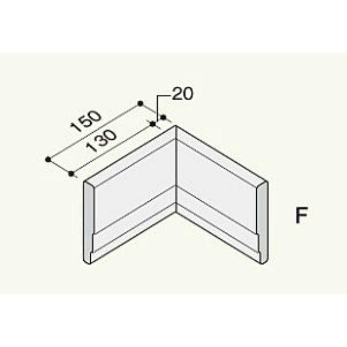 F110N セミックス幕板F110入隅 シーラー 2個/ケース