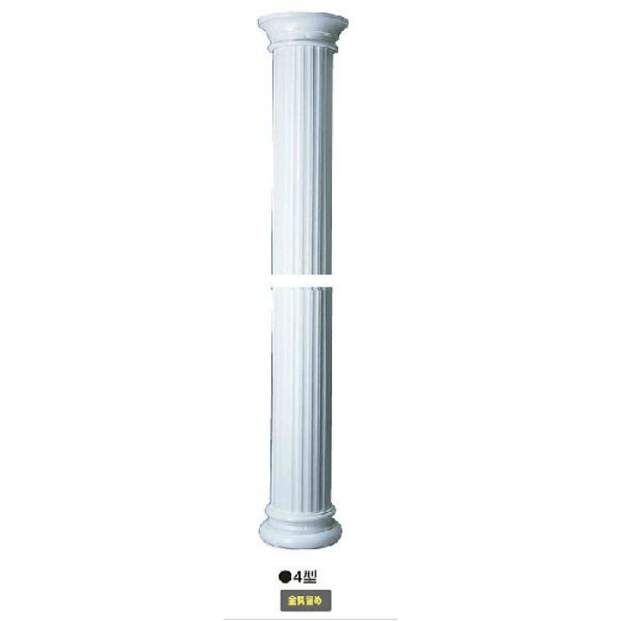 SEM-4B セミックスポーチ柱エントラム 4型 ブラウン