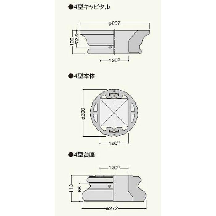 SEM-4K セミックスポーチ柱エントラム 4型 ブラック
