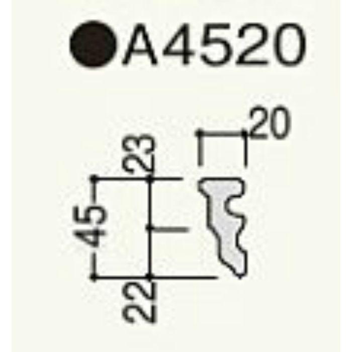 A4520 セミックスセラジェルカA4520 シーラー 4本/ケース