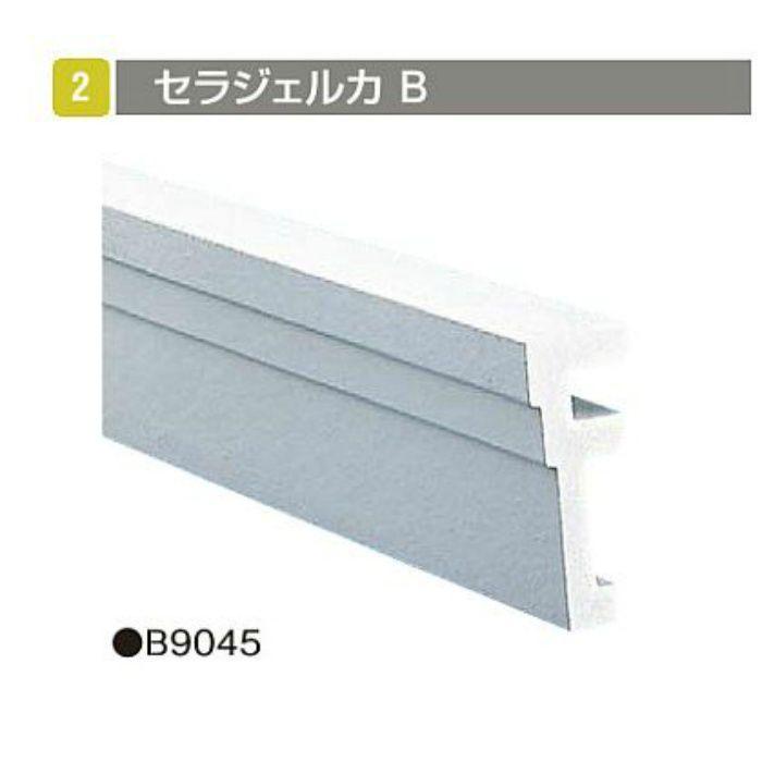 B9045 セミックスセラジェルカB9045 シーラー 4本/ケース