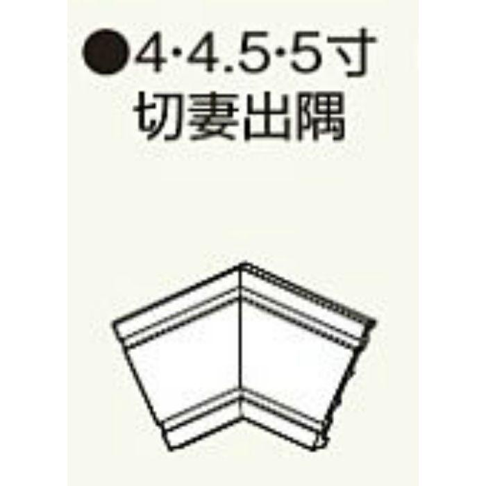 CKD150W コンパルソリー破風板1型180 5寸切妻出隅 ホワイト 2個/ケース