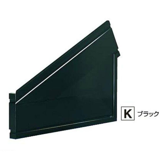CHL18RK コンパルソリー破風納め1型180 (Lサイズ.R) ブラック