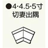 CKD445K コンパルソリー破風板2-160 4.5寸切妻出隅 ブラック 2個/ケース