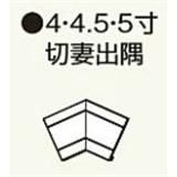 CKD450B コンパルソリー破風板2-160 5寸切妻出隅 ブラウン 2個/ケース