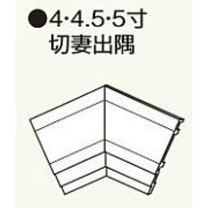 MKD145P コンパルソリー木目破風板A型150 4.5寸切妻出隅 ピニーマサ 2個/ケース