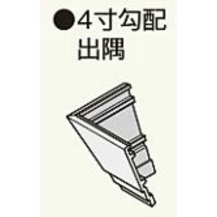 MH14CDP コンパルソリー木目破風板A型150 4寸勾配出隅 ピニーマサ 2個/ケース
