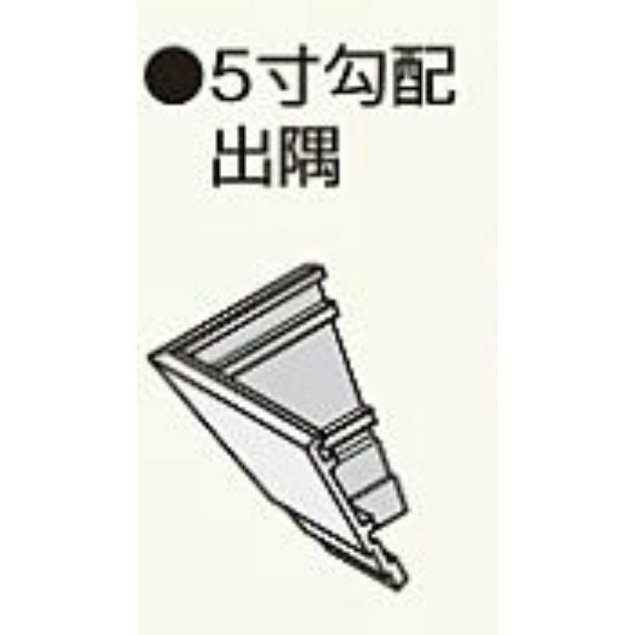 MH25CDP コンパルソリー木目破風板A型180 5寸勾配出隅 ピニーマサ 2個/ケース