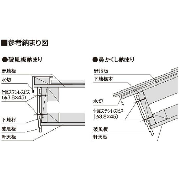 MH24JP2 コンパルソリー木目破風板A型240J (2本) ピニーマサ 2本/ケース