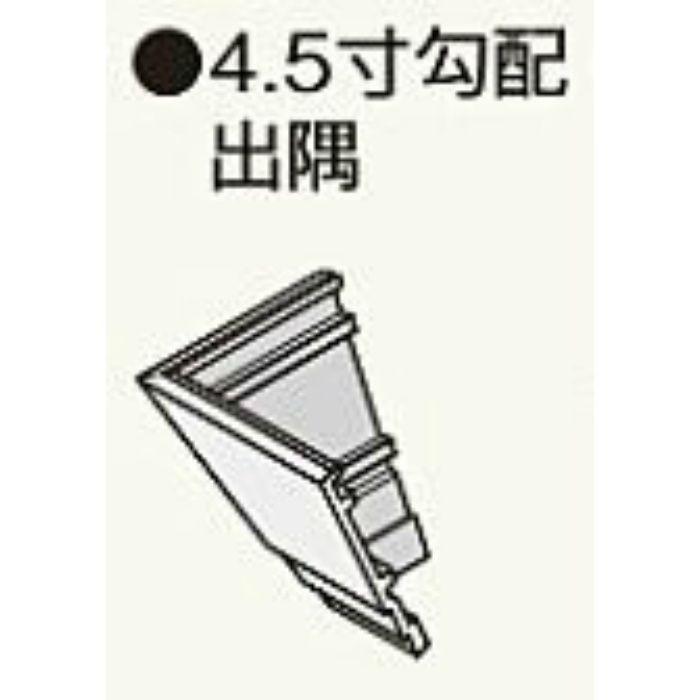 M445CDP コンパルソリー木目破風板A型240 4.5寸勾配出隅 ピニーマサ 2個/ケース