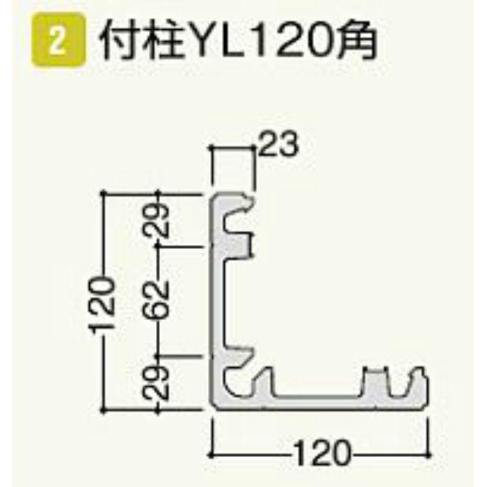 CL12JW2 コンパルソリー付柱YL120角J (2本) ホワイト 2本/ケース
