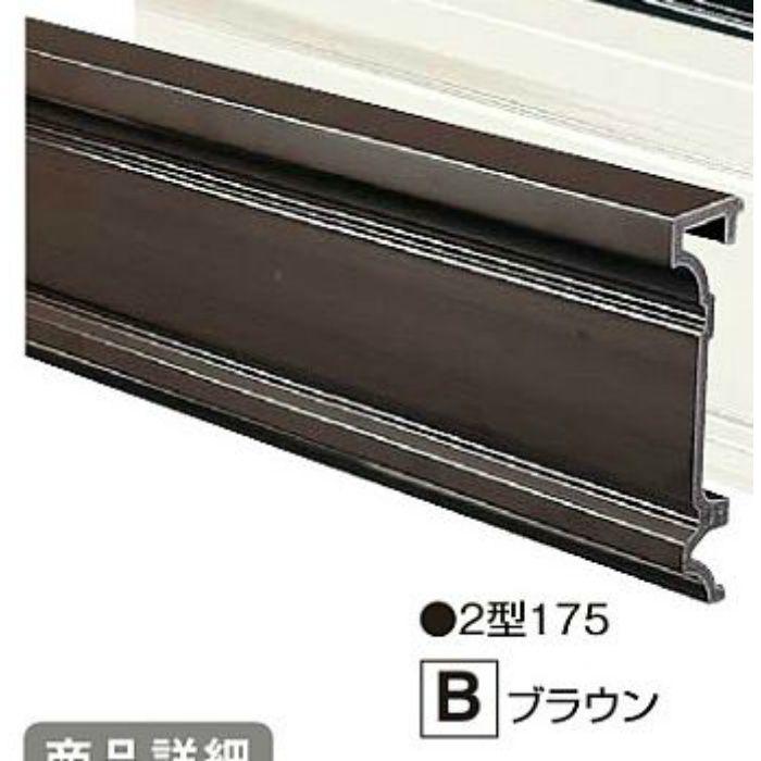CM210EB コンパルソリー幕板2型210 エンドキャップ(左右各10枚入) ブラウン