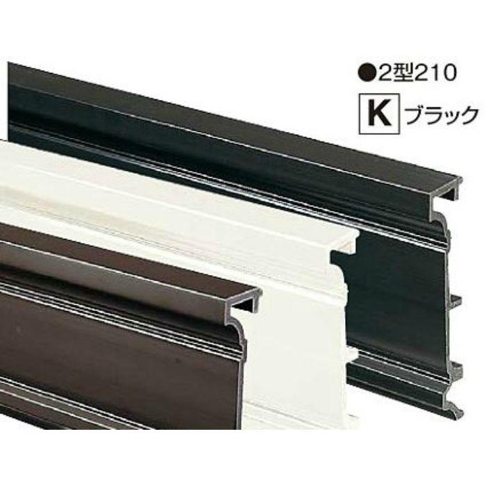 CM210EK コンパルソリー幕板2型210 エンドキャップ(左右各10枚入) ブラック